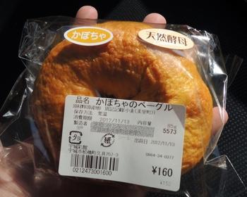 天然酵母パン3.JPG