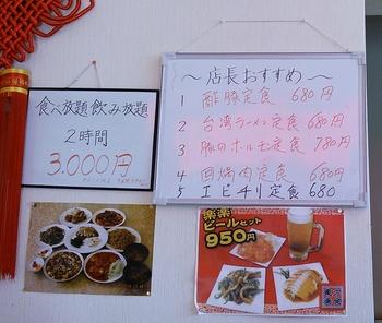 東方美食2.jpg