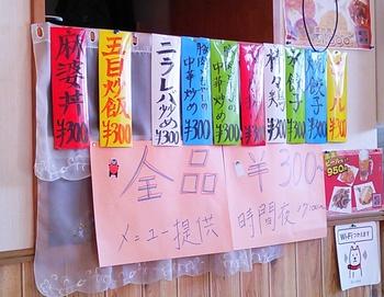 東方美食3.jpg
