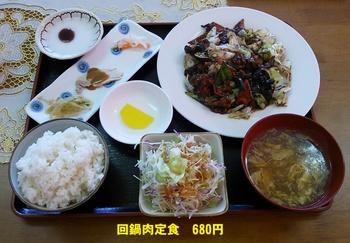 東方美食4.jpg