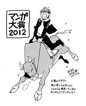 漫画大将.JPG