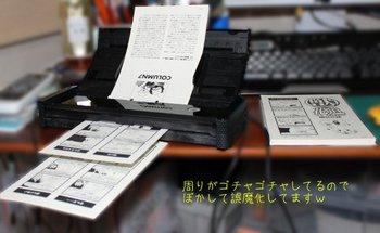 自炊手順12.jpg