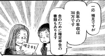 Lion_5.JPG