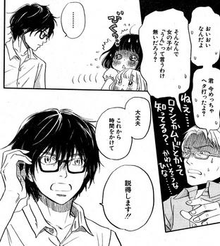 Lion_8.JPG