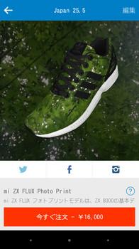 adidas01.jpg