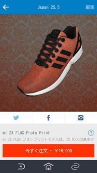 adidas07.jpg
