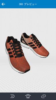 adidas08.jpg