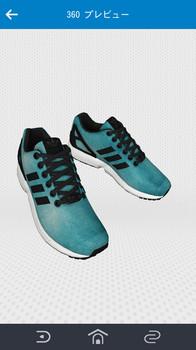 adidas11.jpg