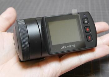 drywifiv5.JPG