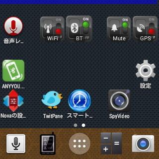 reminder_set01.jpg