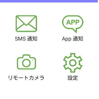reminder_set02.jpg