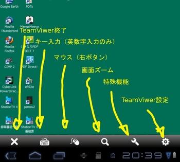 teamviwer2.jpg