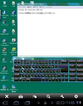 teamviwer5.jpg
